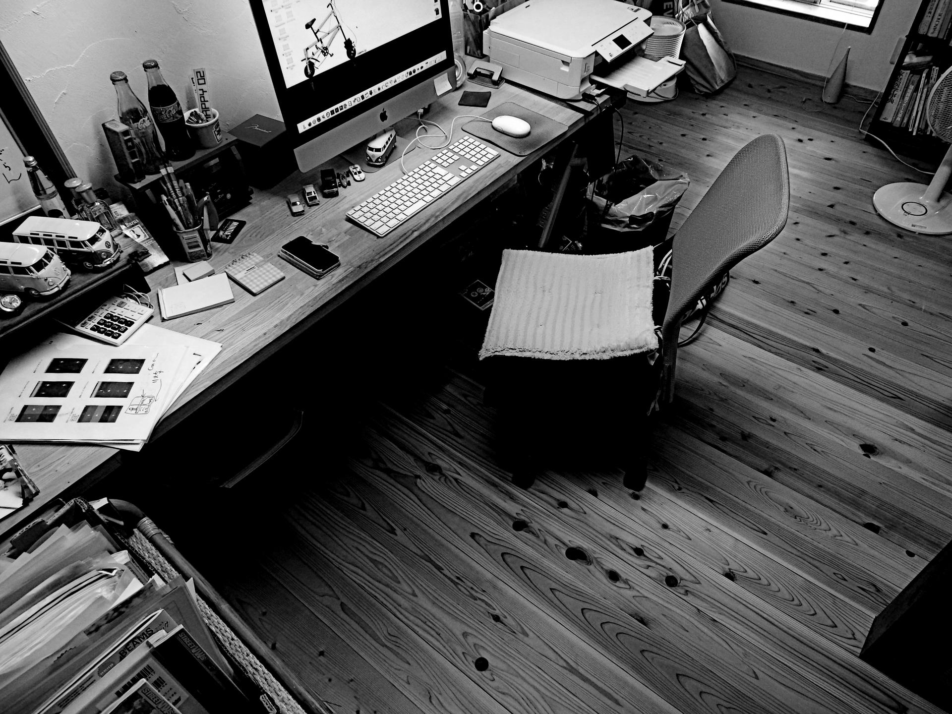 中高年が失業から再就職 | 転職を大成功させて幸せを掴むブログ